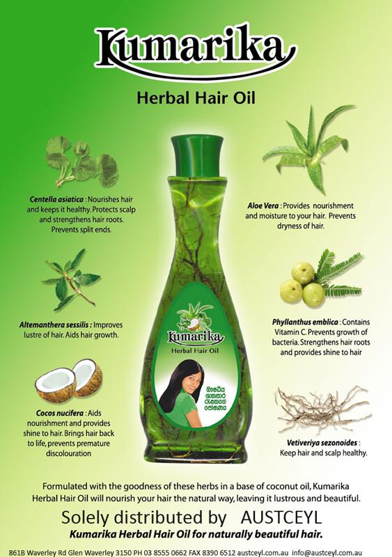 KUMARIKA HAIR AND BODY OIL FOR DAMAGED & DRY HAIR 415ml ...